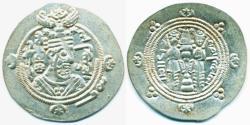 Ancient Coins - TABARISTAN, Dabwayhid Ispahbads: Khurshid. AD 740-761. Sasanian Style AR Hemidrachm, Mint of Tabaristant, PYE 95 (AD 746)