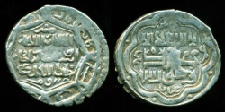 World Coins - Ilkhans: AbuSaid, Silver 2 dirham, Mint of Erzurum, Struck AH 73x, RARE Variety!