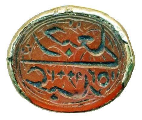 World Coins - IRAN: 19th Century Qajar era Persian Islamic Antique Silver Carnelian Agate Seal 1875