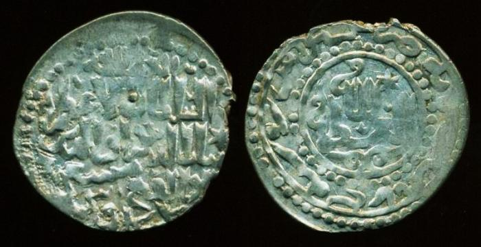 World Coins - Seljuq of Rum: Masud II , 1st reign, 679-697 AH/1280-1298, Silver dirham (2.80 g 24 mm), Mint of Siwas, Struck AH 689, Album-1234 SCARCE variety!
