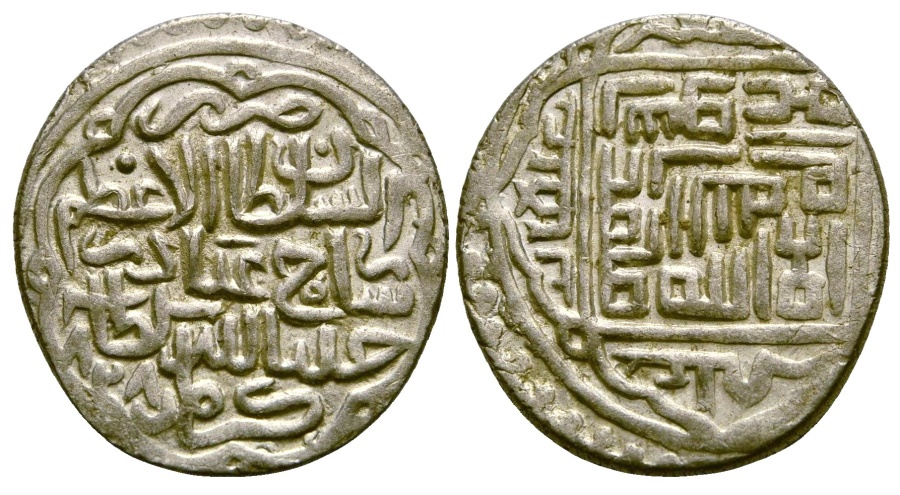 World Coins - PERSIA, TIMURID: SHAHRUKH, SILVER TANKA, MINT OF KIRMAN, AH 828, SQUARE KUFIC PATTERN, SUPERB!
