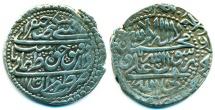 Ancient Coins - PERSIA, SAFAVID: SHAH TAHMASP II, SILVER ABBASI, MINT OF Tehran, AH 1137, RR!