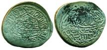 World Coins - PERSIA, SAFAVID: SHAH TAHMASP I, SILVER 2 SHAHI, MINT OF YAZD, AH 978, STYLISH!