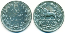 World Coins - IRAN, QAJAR: MUZAFFAR AL-DIN SHAH, LARGE SILVER 5000 DINAR, STRUCK 1902 at St. Petersburg Mint of Russia, EF