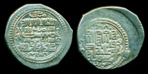 World Coins - Ilkhans: AbuSaid, large Silver 6 dirham, Mint of Nishapur, AH 733/734 khani 33, EF