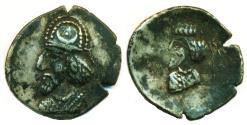 Ancient Coins - KINGDOM OF PERSIS: VADFRADED IV; Ca. 120 BC; SILVER DRACHM