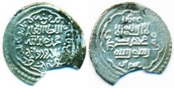 World Coins - Ilkhans (Mongols of Persia): Muhammad, Silver 2 dirhams, Mint of Saveh, AH 738