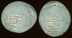 World Coins - WALID: Amir Wali, 757-788 AH/1356-1386, Silver 6 dirhams, Mint of Astarabad, AH 780
