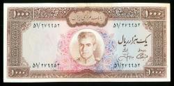 World Coins - IRAN: 1000 Rials Muh Reza Shah Pahlavi Banknote, Tomb of Hafez, SH 1350 (1971), AU- UNC.!