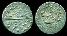 World Coins - Persia, Qajar: FathAli shah, Silver Qiran, Mint of Burujird, AH 1241, Scarce!