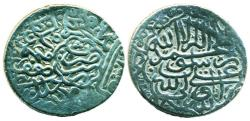 World Coins - Persia, SAFAVID: Sultan Muhammad Khudabandeh, Silver 2 Shahi, Mint of Rasht, VERY RARE Superb!
