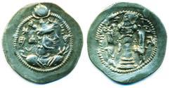 Ancient Coins - SASANIAN EMPIRE: Kavad I, 1st Reign 488-497, Silver Drachm, Mint of GW Gurgan
