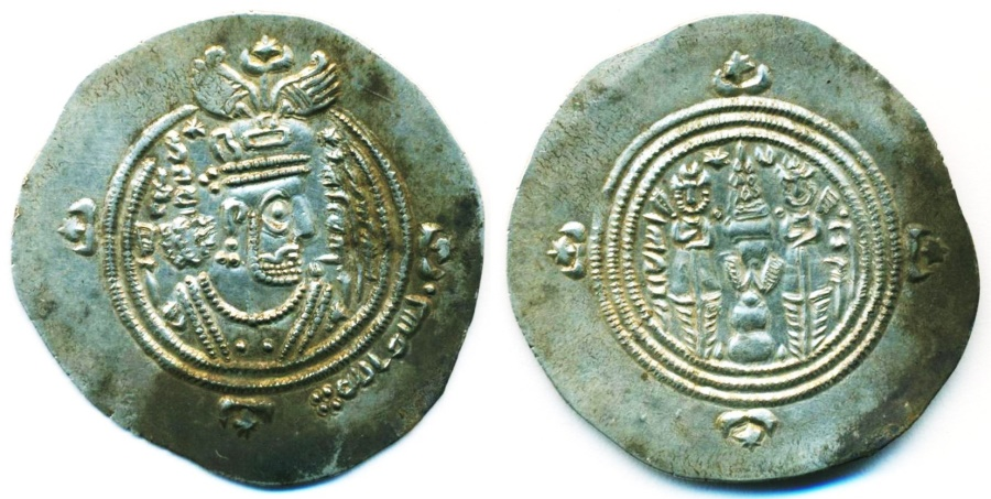 World Coins - ARAB-SASANIAN: Ubayd Allah b. Ziyad, AR drachm, Mint of al-Basra, AH 59, Superb strike!
