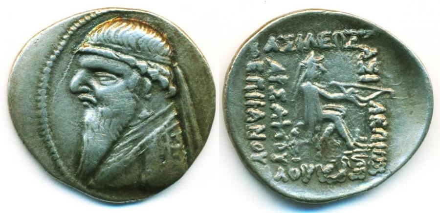 Ancient Coins - PARTHIA: MITHRADATES II, King of the Kings, Shahanshah, SILVER DRACHM, MINT OF RHAGAE, Nice!