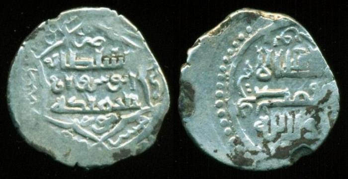 World Coins - Ilkhans (Mongols of Persia): Anushiravan, Silver 2 dirham, Mint of Khuy, AH 752, RARE