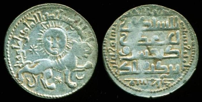 World Coins - Seljuq of Rum: Kaykhusraw II , 634-644 AH/1236-1245, Silver dirham (2.98 g 23 mm), Mint of Sivas, Struck AH 638, Lion & Sun, BEAUTIFUL, SUPERB STRIKE EF!!