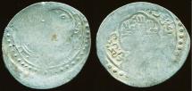 World Coins - WALID: Amir Wali, Silver 6 dirhams, Astarabad Mint, AH 780