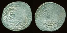 World Coins - WALID: Amir Wali, 757-788 AH/1356-1386, Silver 6 dirhams (3.97 g 28 mm), Astarabad Mint, struck AH 780