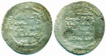 World Coins - BUYID (BUWAYHID): Sultan al-dawla, Silver dirham, Mint of Shiraz, AH 405, SCARCE!