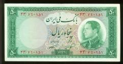 World Coins - IRAN: 50 Rials Young Shah Banknote, SH 1333 (1954), Pick 66, UNC.!