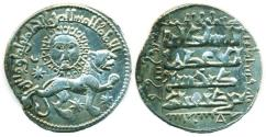 World Coins - SELJUQ OF RUM: KAYKHUSRAW II, SILVER DIRHAM, MINT OF SIVAS, AH 639, LION & SUN, Nice!