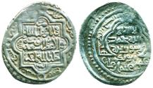 World Coins - Ilkhans: AbuSaid, Silver 2 dirham, Mint of Sultaniya, AH 719