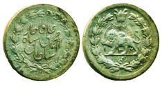 World Coins - IRAN, QAJAR: MUHAMMAD ALI SHAH, SILVER 1/4 KRAN, AH 1327, RARE!
