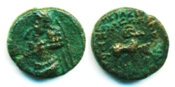 Ancient Coins - PARTHIA: ORODES II, 57-38 B.C, AE CHALKOUS, NISA-MITHRADATKART MINT, RAM STANDING RIGHT, UNPUBLISHED VARIETY!