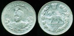 World Coins - IRAN, Qajar: Ahmad Shah, Silver 2000 dinar, AH 1332 (1913), UNC!
