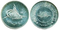 World Coins - IRAN, PAHLAVI: 1964 National Bank Commemorative Coin, 1343 SUPERB B.U. RARE!
