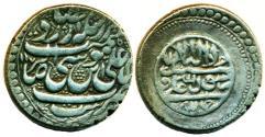 World Coins - Persia, Qajar: Muhammad Hasan Khan, Silver Rupi, Mint of Rasht, AH 1170 (1757), SCARCE! ON SALE!