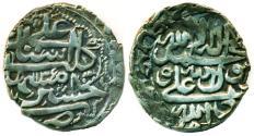 World Coins - PERSIA, SAFAVID REBEL: Malik Mahmud Sistani, Silver Abbasi, Mint of Mashhad, AH 1136, RR!