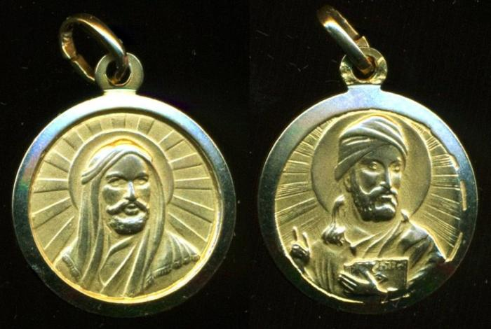 World Coins - Iran, Persia: A beautiful Gold Pendent ( 5.35 grams 19 mm dia.), Nice!