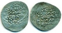 World Coins - JALAYRID: Sultan Husayn I, Silver Dinar, Mint of Shushtar, Monogram, RARE!