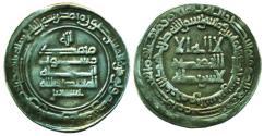 World Coins - SAMANID: Ismail I b. Ahmad, AR Dirham, Mint of al-Shash, AH 281, Super Nice!ON SALE!