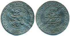 World Coins - PERSIA, QAJAR: FATHALI SHAH, LARGE LEAD 5 TOMANS, TABRIZ AH 1233 (1817), ATTRACTIVE PATTERN, TRIAL ISSUE, STYLISH, RRR!