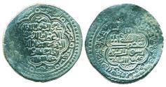 World Coins - Ilkhans (Mongols of Persia): Uljaytu, Large Silver 6 dirham, Mint of Nishapur, AH 71x