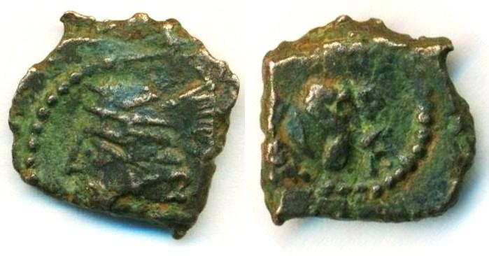 Ancient Coins - Parthia: Vologases I ; c. A.D. 51 - 78; AE Dichalkous, Mint of Ecbatana, horse's head