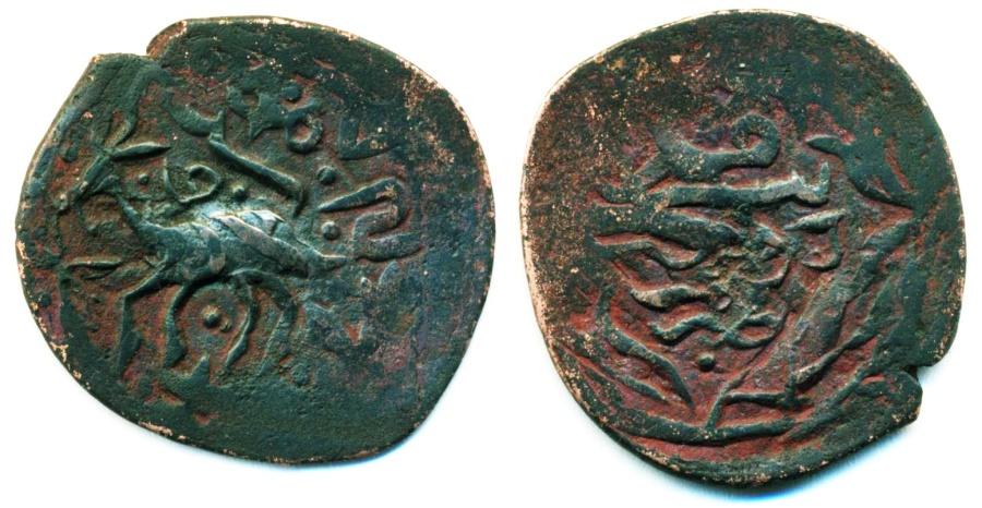 World Coins - Afghanistan: Amir of Qunduz, Amir Khusraw, AE 2 Dinars, Mint of Hisar, AH 907, Deer!