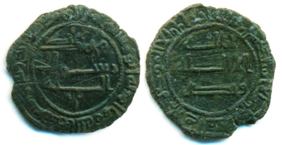 World Coins - ABBASID REVOLUTION: ABU MUSLIM, AE FALS, NO MINT TYPE, STRUCK AH 131, Superb EF  RR!!