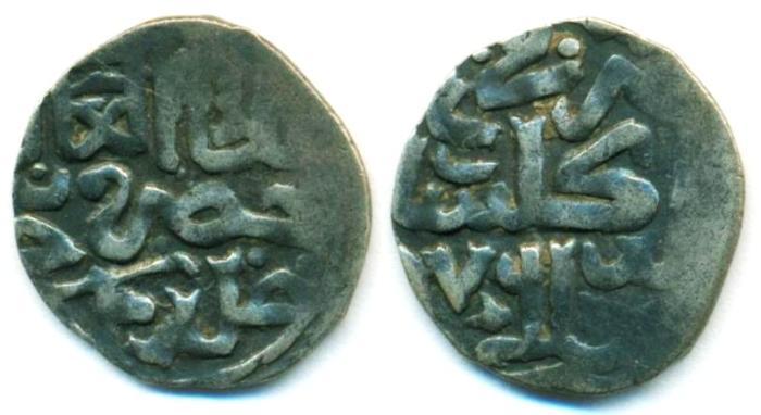 World Coins - Golden Horde: Khizr Khan ,760-762 AH/1359-1361, Silver dirham ( 1.56 g 17 mm), Mint of Gulistan, struck AH 761, Album-2034 SCARCE!!