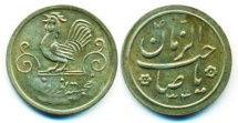 World Coins - IRAN: PAHLAVI NOWRUZ NEW YEAR SILVER TOKEN, 1954, ROOSTER, RARE!