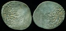 World Coins - WALID: Amir Wali, 757-788 AH/1356-1386, Silver 6 dirhams (4.15 g 30 mm), Astarabad Mint, struck AH 769