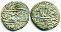 World Coins - SAFAVID: Shah ABBAS II, Silver abbasi, Mint of Ardabil, AH 1059, RARE & full strike EF!