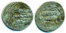 World Coins - Ilkhans: Anushiravan, Silver 2 dirham, Mint of Tabriz, AH 752, RARE!