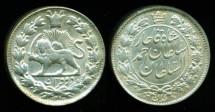 World Coins - Persia, Qajar: Ahmad Shah, Silver Two kran, AH 1327 (1909), SUPERB AU-UNC!