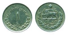 World Coins - IRAN, PAHLAVI: 1957 Muhammad Reza Shah one Rial SH 1336, RARE!