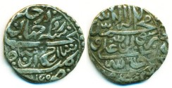 World Coins - PERSIA, AFSHARID: Shahrukh, Silver Abbasi, Mint of Rasht, AH 1165, RARE Issue!