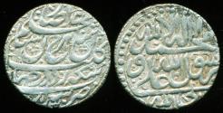 World Coins - PERSIA, AFSHARID: SHAHRUKH, SILVER ABBASI, MINT OF SHIRAZ, AH 1163, EF!