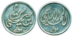 World Coins - Islamic & Christian Interfaith Silver Token Imam Mahdi & Jesus Christ the Messiah Nice calligraphy! UNC.
